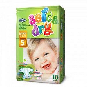 """Детские подгузники Helen Harper Soft & Dry Junior (11-25кг) /10"""""""