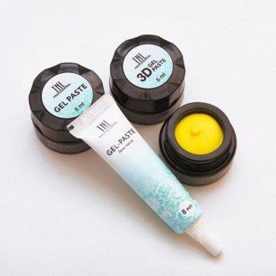 ™TNL-professional ⚡Гель-лаки и товары для маникюра💅     — Гели для дизайна/ Жидкая фольга — Дизайн ногтей
