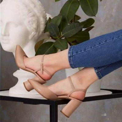 Красивые ножки-5. Натуральная кожа без рядов