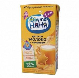 ФРУТОНЯНЯ Детское молоко с печеньем 0,2л стерилизованное 2,4% большая упаковка 12 шт