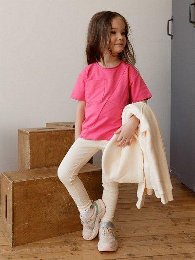 MIZA — Твой образ на каждый день — Футболки детские