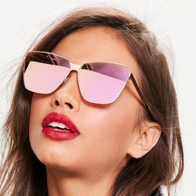 Удобная закупка. Все в одном месте, швабры, канц.товары .... — Скорей заходи и классные очки себе приобрети! Приятные цены! — Солнечные очки