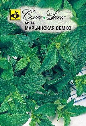 Мята перечная Марьинская Семко  0,05 г