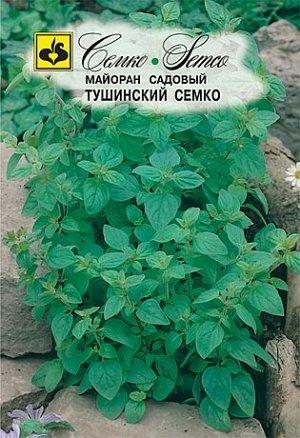 Майоран Тушинский Семко  0,2 г