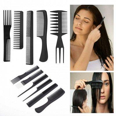🍁 Золотой октябрь Всё для ногтевого сервиса, шугаринга — Товары для волос: плойки, расчески