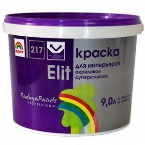 ELIT Краска для интерьеров суперстойкая, акриловая, высокоукрывистая, матовая