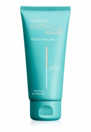 Маска-бальзам для чувствительной кожи головы Biomica