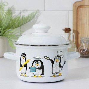 Кастрюля «Пингвины», 1,5 л, металлическая крышка, цвет белый