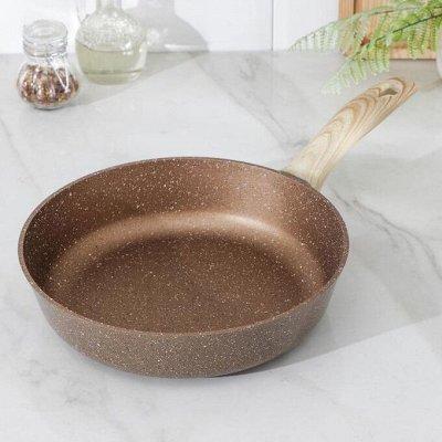 Посуда для дома на любой вкус — Сковороды 26 см — Классические сковороды