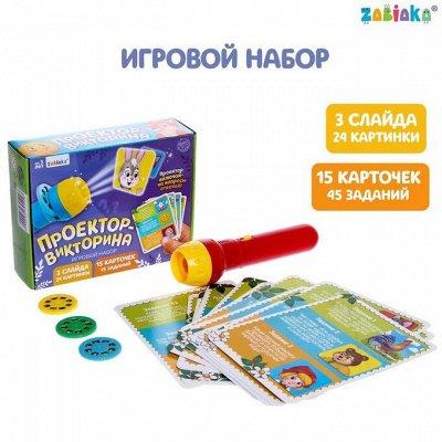 Развивающие игрушки от Симы — Проекторы — Развивающие игрушки