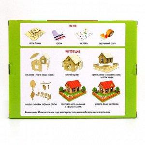 Набор для творчества «Деревянный домик своими руками»
