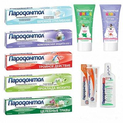 СВОБОДА - знаменитая российская косметика. Детям лучшее! — Зубная паста и ополаскиватели для полости рта — Пасты