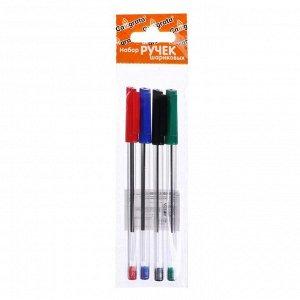 Набор ручек шариковых 4 цвета, стержень 1,0 мм, синий, красный, черный, зеленый, корпус прозрачный