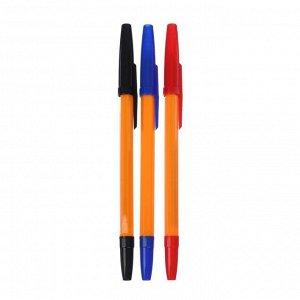 Набор ручек шариковых 3 цвета, стержень 0,7 мм, синий, красный, черный, корпус оранжевый