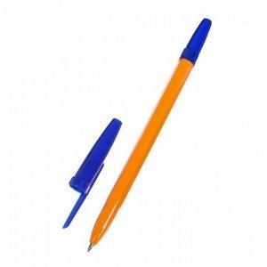 Набор ручек шариковых 3 штуки, стержень 0,7 мм, синий, корпус оранжевый с синим колпачком