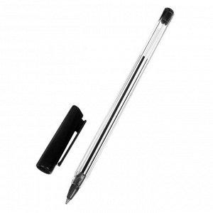 Набор ручек шариковых 3 цвета, стержень 1,0 мм, синий, красный, черный, корпус прозрачный