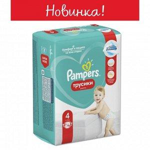 PAMPERS Подгузники-трусики Pants для мальчиков и девочек Maxi (9-15кг) Микро Упаковка 16