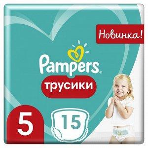 PAMPERS Подгузники-трусики Pants для мальчиков и девочек Junior (12-17кг) Микро Упаковка 15