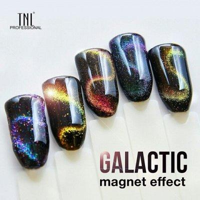 ™TNL-professional ⚡Гель-лаки и товары для маникюра💅     — TNL Magnet effect Galactic, 3D,5D,10D. Новинки! — Гель-лаки и наращивание