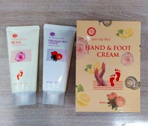 Набор кремов для рук и ног (увлажнение, восстанов-е, питание) YG Promegranate Hand & Rose Foot Cream