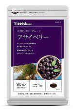 Seedcoms Acai Berry Ягоды Асаи