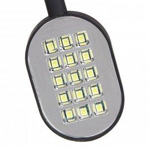 Фонарик гибкий, 15 SMD LED