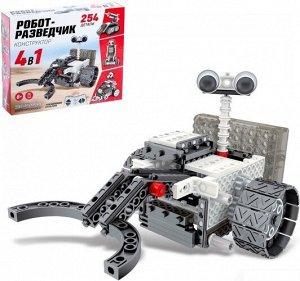 """Конструктор 4 в 1 р/у """"Робот-разведчик"""" 254 дет."""