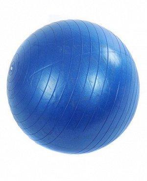 Мяч гимнастический 55 см, цвет в ассорт.