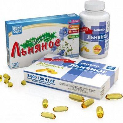Витамины и минералы. Полезные масла