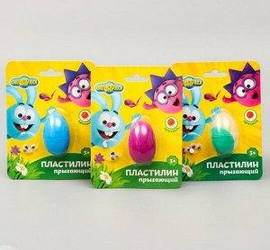 """Пластилин прыгающий """"Смешарики.Крош и Ежик"""" 14 гр., в яйце ,бл. 16*12*4 см"""