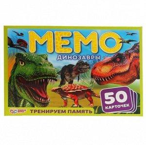 """Игра карточная Мемо """"Умка"""" Динозавры (50 карточек),12,5*17*4 см"""
