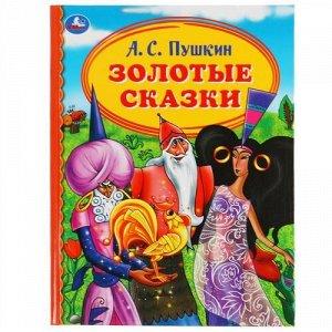 """Книжка """"Умка"""" Золотые сказки А.С. Пушкин.Детская библиотека.16,5*21,5 см"""