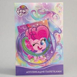 "Аппликация пайетками ""Пинки Пай"" My Little Pony , 5 цв.,32*21,5 см"