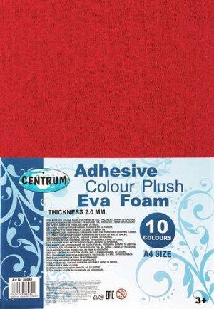 Набор для аппликаций Eva Foam для детского творчества ,А4, 10 цв,толщина 2 мм
