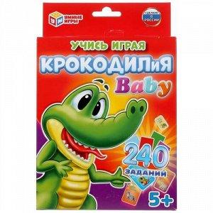 Игра Крокодилия Baby (80 карточек), кор.13,8*17*4 см