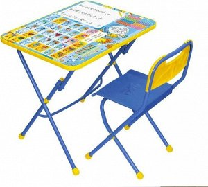"Набор мебели ""Первоклашка"" (стол +пласт. стул)"