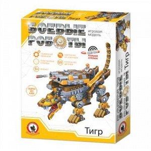Боевой робот Тигр ,21*4*16 см  тм.Русский стиль