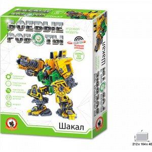 """Боевые роботы """"Шакал"""",21*16,5*4 см   тм.Русский стиль"""