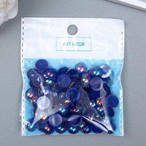 "Декор для творчества пластик ""Полужемчужина сияющая синяя"" набор 90 шт 1х1х0,5 см"