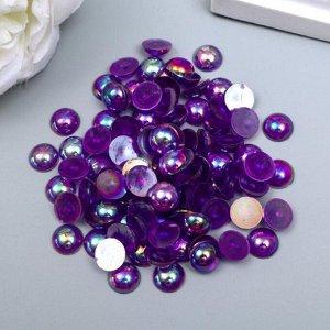 """Декор для творчества пластик """"Полужемчужина фиолетовая голография"""" набор 90 шт 1х1х0,5 см"""