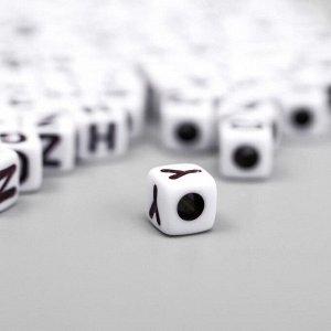 "Набор бусин для творчества пластик ""Английские буквы на кубике"" белые 15 гр 0,5х0,5х0,5 см"