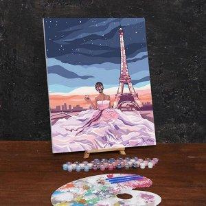 Картина по номерам на холсте с подрамником «С видом на Эйфелеву башню» 40х50 см