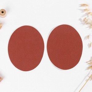Заплатки для одежды, 14,3 ? 11,1 см, термоклеевые, пара, цвет коричневый