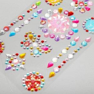 "Наклейка пластик стразы ""Цветы, бабочки, кружочки"" МИКС 23х10 см"