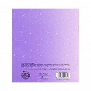Альбом наклеек «Космос», 11 ? 13.5 см