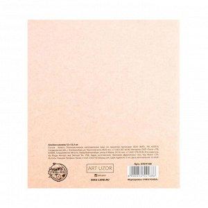 Альбом наклеек «Сила в знаниях», 11 ? 13.5 см