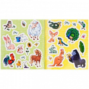Альбом наклеек «В мире животных», 11 ? 13.5 см