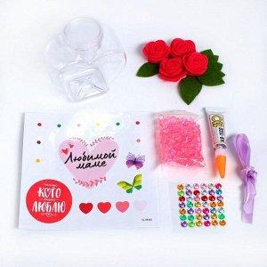 Декорируем вазочку «Любимой маме»