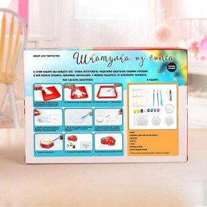 Набор для творчества «Шкатулка из гипса, новогодняя» товар без упаковки (уценка)
