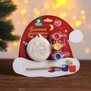 Ёлочное украшение под раскраску «Дед Мороз с мешком подарков» , краска 3 цв по 2 мл, кисть